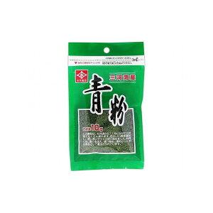 【まとめ買い】 永井海苔 青粉 10g x10個セット まとめ セット まとめ販売 セット販売 業務用(代引不可)【送料無料】