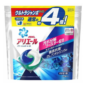 P&G アリエール パワー ジェル ボール 3D つめかえ ウルトラジャンボザイズ 63個入り 洗剤 衣料 洗濯 ボール ジェル 入れるだけ