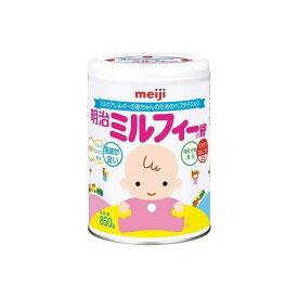 明治(乳業) 明治ミルフィーHP 850G 特別用途食品【送料無料】【S1】