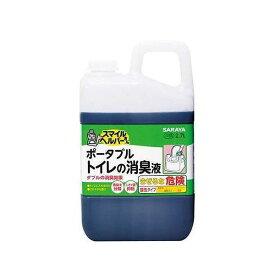 サラヤ(株) スマイルヘルパさんポタブルトイレ消臭液替 2.7L 日用品 消耗品 雑貨
