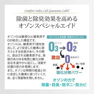 羽毛ふとん立体キルト構造1.2kg日本製CILブラックラベルシングルポーランド産ホワイトマザーグースダウン95%440dp【ポイント10倍】【送料無料】