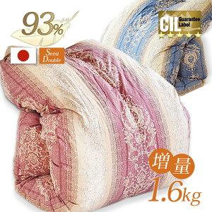 羽毛ふとん二層キルト構造1.6kg日本製CILゴールドラベルセミダブルホワイトダックダウン93%400dpSEKアレルGプラス【ポイント10倍】【送料無料】