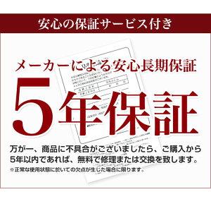 日本製羽毛布団キング掛けふとん【CILゴールドラベル】ホワイトダックダウン羽毛のためのアレルGプラス5年保証