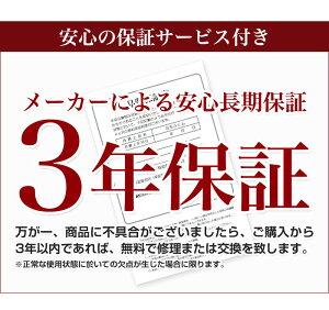 日本製羽毛布団シングル掛けふとん【CILグリーンラベル】ホワイトダックダウン羽毛のためのアレルGプラス3年保証