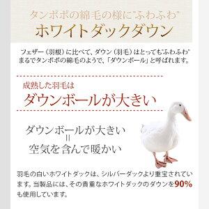 羽毛ふとん増量立体キルト構造1.2kg日本製CILシルバーラベルシングルホワイトダックダウン90%350dp【ポイント10倍】【送料無料】