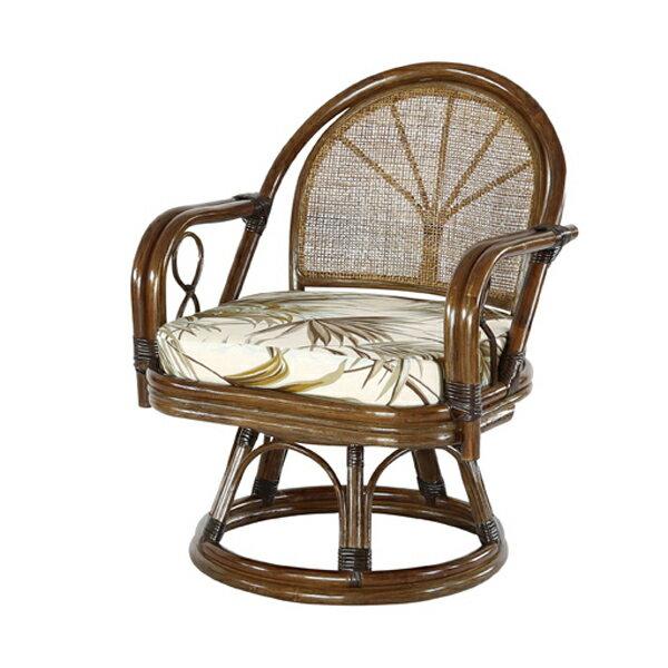 ラタン 回転チェア 籐家具 籐椅子 ラタンチェア 籐 回転椅子 イス 椅子 チェア 座椅子 一人掛け 1人掛け 和室 クッション(代引不可)【ポイント10倍】【送料無料】