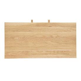 天然オーク無垢材 ダイニングテーブル L2T360NAおよびL2T380NAの天板伸長用エクステンションボード 40cm幅 1枚(代引不可)【送料無料】【S1】