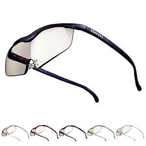 Hazuki ハズキルーペ ラージ カラーレンズ 1.32倍 6色 メガネ型ルーペ 拡大鏡 老眼鏡 ブルーライト対応【送料無料】