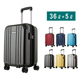 SPALDING スポルディング キャリーケース 36L+5L 機内持ち込みサイズ ダブルホイールキャリー 2日間用 8輪 スーツケース【ポイント10倍】【送料無料】