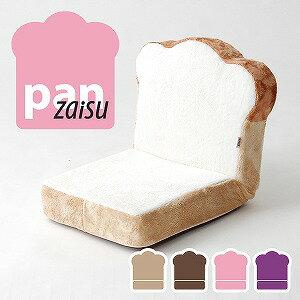 「panzaisu」 パンシリーズ座椅子 低反発 リクライニング 座椅子(代引き不可)【送料無料】【ポイント10倍】