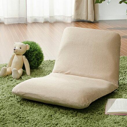 日本製 国産 座椅子 コンパクト フロアチェアー 和楽チェア「S」 A455(代引不可)【ポイント10倍】【送料無料】
