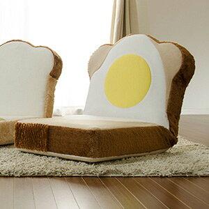 カバーリング めだまやき食パン座椅子 日本製 目玉焼き 食パン 座椅子 コンパクト おしゃれ(代引不可)【送料無料】