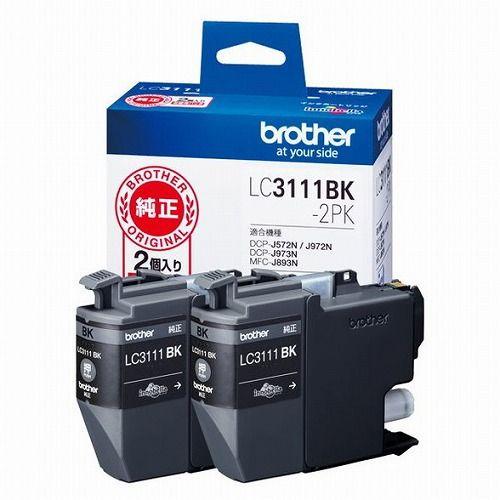 ブラザー工業 インクカートリッジ LC3111BK-2PK(代引不可)【ポイント10倍】