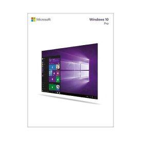 日本マイクロソフト Windows 10 Pro FQC-10185(代引不可)【ポイント10倍】