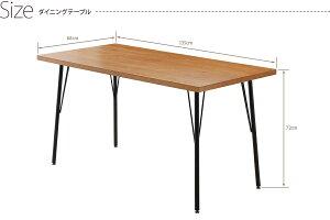 テーブルダイニングレトロサイネリア/cinerariaダイニングテーブル【ポイント10倍】【RCP】【10P28oct13】