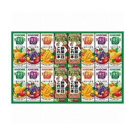 カゴメ 野菜飲料バラエティギフト(16本) KYJ-20 お歳暮 贈り物 ギフト 挨拶 ご挨拶 祝い お祝い プレゼント 仏事(代引不可)【送料無料】