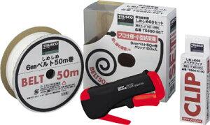 TRUSCO 梱包結束機しめしめ60セット【TSS60SET】(梱包結束用品・小型結束機)