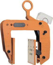 スーパー パネル・梁吊クランプ【PTC150】(吊りクランプ・スリング・荷締機・吊りクランプ)【S1】