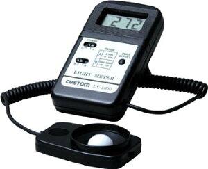 カスタム 照度計【LX-1000】(計測機器・環境測定器)