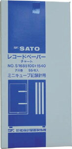 佐藤 ミニキューブ用記録紙(7日巻)【7008-62】(計測機器・温度計・湿度計)