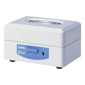 カール スチール印箱(小) SB-7002 SB7002