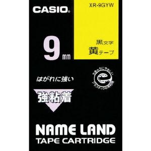カシオ ネームランド用強粘着テープ9mm XR9GYW