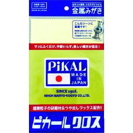 ピカール ピカールクロス 30050【ポイント10倍】