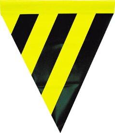 ユタカ 安全表示旗(筒状・トラ模様)【AF-1114】(安全用品・標識・標示旗)