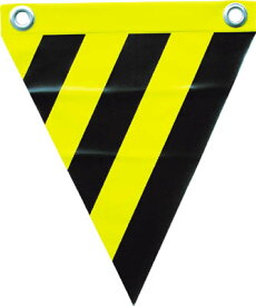 ユタカ 安全表示旗(ハト目・トラ模様)【AF-1214】(安全用品・標識・標示旗)