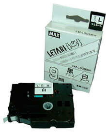 MAX ラベルプリンタ ビーポップミニ 9mm幅テープ 白地黒字【LM-L509BW】(OA・事務用品・ラベル用品)【ポイント10倍】