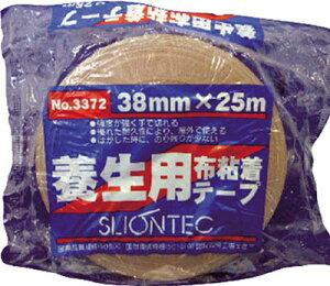 スリオン 養生用布粘着テープ38mm ブラウン【337200-KD-00-38X25】(テープ用品・養生テープ)