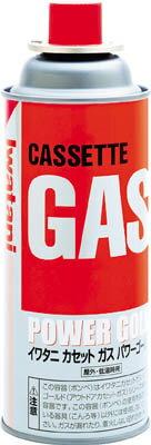 岩谷 カセットガスパワーゴールド【CB-250-PG】(溶接用品・ガスバーナー・トーチ)【ポイント10倍】