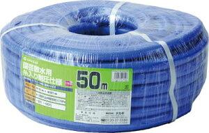 タカギ ガーデン耐圧 15X20 50M【PH04015FJ050TM】(ホース・散水用品・ホース)