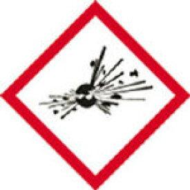 緑十字 GHSステッカー標識 爆弾の爆発 70×70mm 5枚組 PET【37203】(安全用品・標識・安全標識)