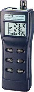 佐藤 結露チェッカー(放射温度計付)【SK-130ITH】(計測機器・温度計・湿度計)