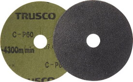 TRUSCO ディスクペーパー4型 Φ100X15.9 #60 10枚入【TG4-60】(研削研磨用品・ディスクペーパー)【ポイント10倍】
