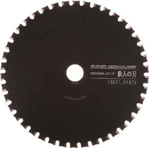 アイウッド 鉄人の刃 スーパーハイクラス Φ125【99452】(切断用品・チップソー)