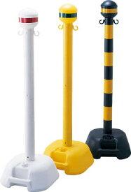 緑十字 チェーンスタンド(ボーダースタンド) 黒/黄反射 1122×330mm【142003】(安全用品・標識・チェーンスタンド)【S1】
