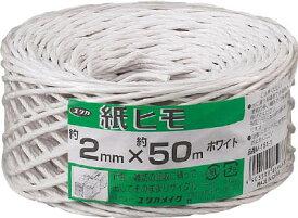 ユタカ 荷造り紐 紙ヒモ #10(約2mm)×約50m ホワイト【M151-1】(ロープ・ひも・ひも)