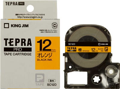 キングジム テプラPROテ−プカ−トリッジ カラータイプ(オレンジに黒文字)【SC12D】(OA・事務用品・ラベル用品)【ポイント10倍】