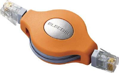 エレコム CAT5準拠携帯巻取LANケーブル1.5m(オレンジ)【LD-MCTU/DR】(OA・事務用品・OAサプライ)【ポイント10倍】