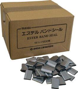 ツカサ 重梱包バンド用金具シール「16mm用(1000個入り)」【TMS16】(梱包結束用品・荷造機・封かん機)