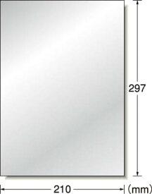 A−one 屋外用サインラベル(レーザープリンタ)ツヤ消しフィルム・シルバー【31035】(安全用品・標識・安全標識)