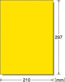 A−one 屋外用サインラベル(レーザープリンタ)光沢フィルム・黄色【31038】(安全用品・標識・安全標識)