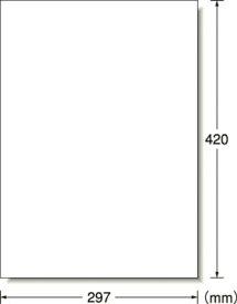 A−one 屋外用サインラベル(インクジェット)ホワイトフィルム顔料用 A3判【32011】(安全用品・標識・安全標識)【S1】