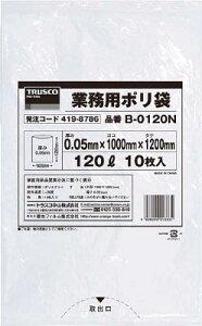 TRUSCO 業務用ポリ袋0.05X120L(透明)【B-0120N】(清掃用品・ゴミ袋)