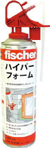 フィッシャー 発砲ウレタンハイパーフォーム PU1/500 B2ライトグリーン【33394】(接着剤・補修剤・発泡ウレタン)