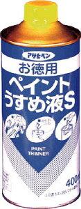アサヒペン お徳用ペイントうすめ液S400ML【571168】(塗装・内装用品・塗料)