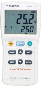 佐藤 デジタル温度計 指示計のみ(8014−03)【SK-1110】(計測機器・温度計・湿度計)
