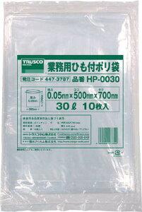 TRUSCO 業務用ひも付きポリ袋0.05X45L 10枚入【HP-0045】(清掃用品・ゴミ袋)